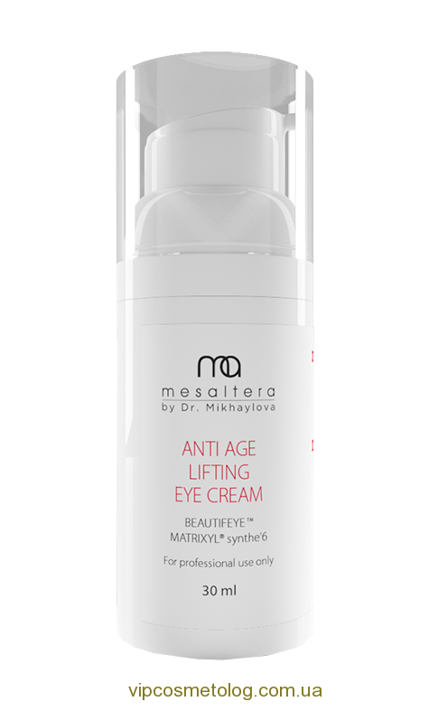 ANTI-AGE LIFTING EYE CREAM