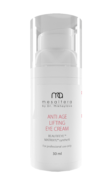 ANTI-AGE LIFTING EYE CREAM 30 МЛ